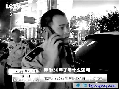 民警与失恋男子通话。
