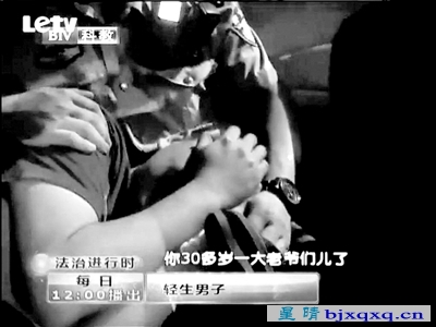 失恋男子在民警怀中哭了。截屏图